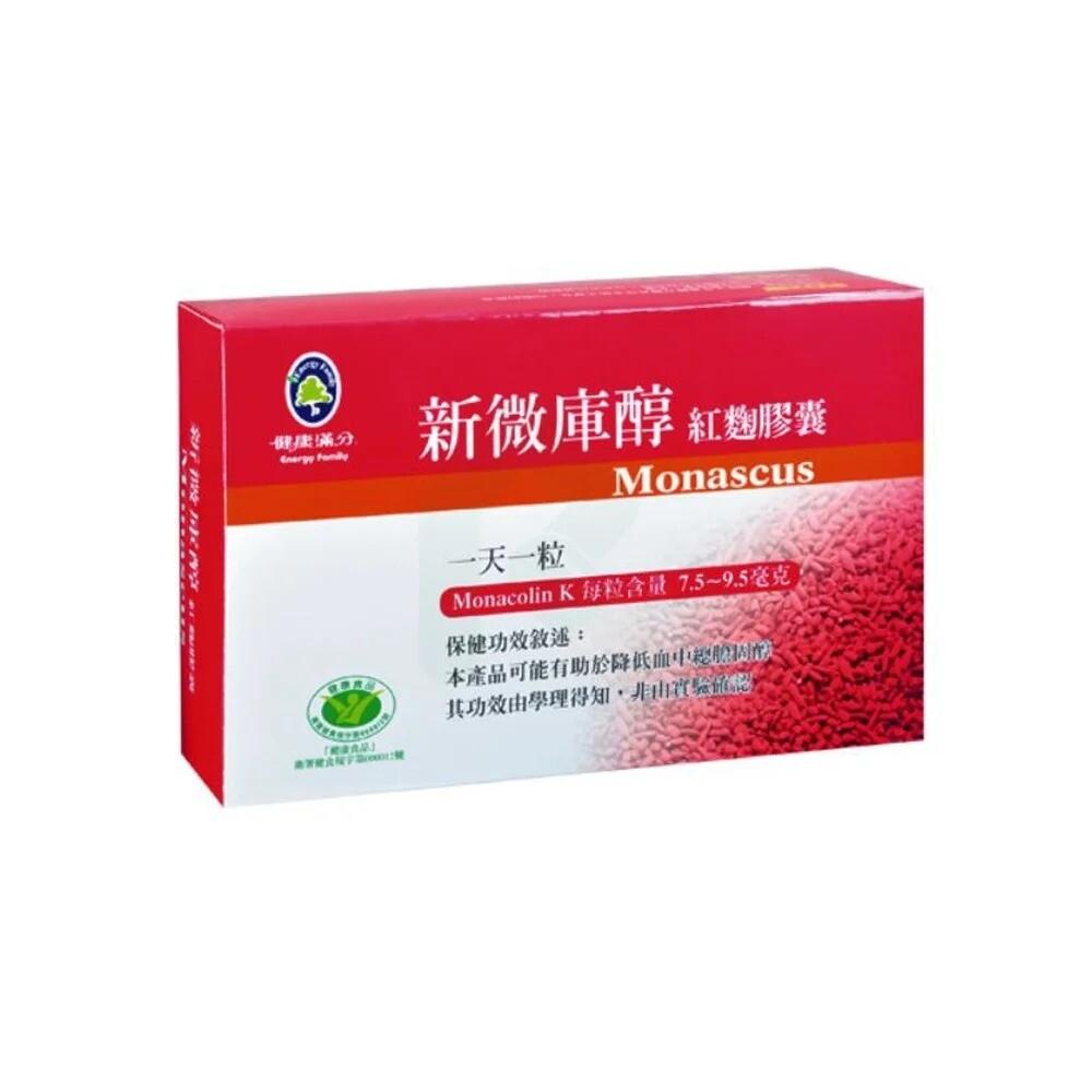 瑞昌藥局健康滿分 新微庫醇紅麴膠囊 60顆/盒