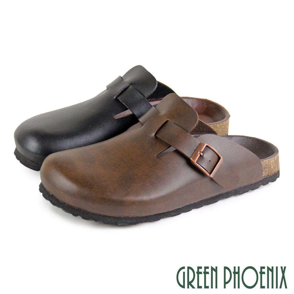 【GREEN PHOENIX】女款簡約質感單皮帶釦前包後空拖鞋/穆勒鞋/懶人拖鞋U60-28401