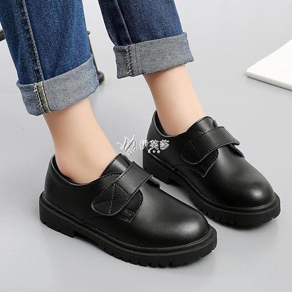 快速出貨兒童鞋男童皮鞋黑色英倫風2021新款韓版中大童男孩學生演出鞋
