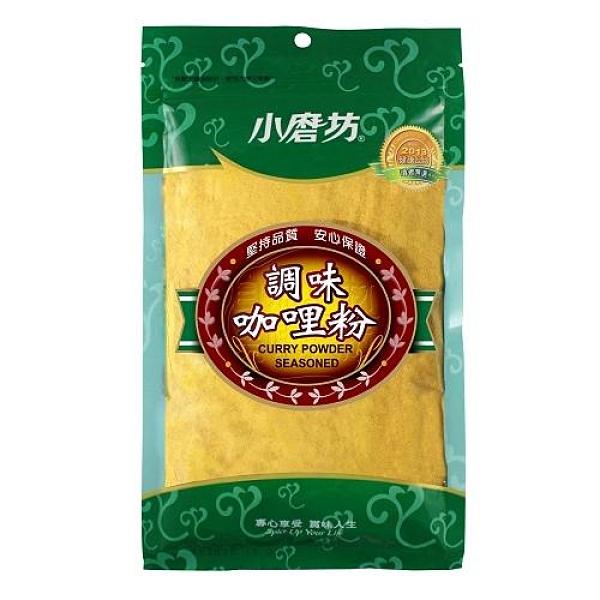 小磨坊調味咖哩粉250G/包【愛買】