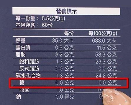 #低GI巧克力【辛火相拌】相拌92%巧克力(60片/1盒)﹝冷藏宅配﹞
