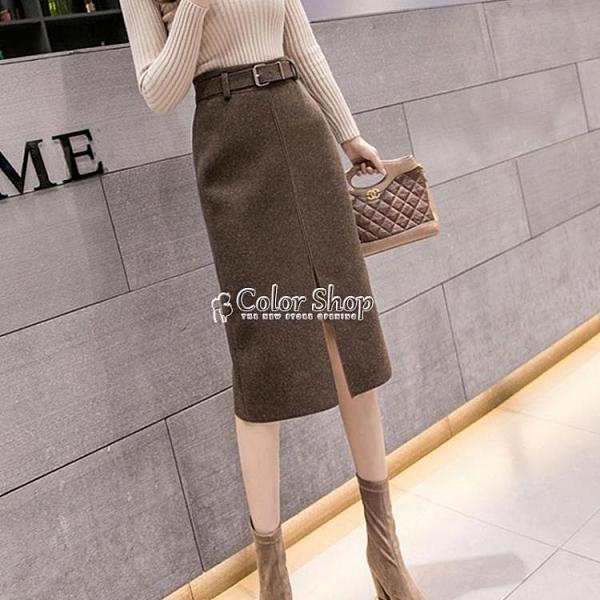 毛呢半身裙女新款包裙高腰顯瘦中長款開叉包臀裙加厚一步裙 快速出貨