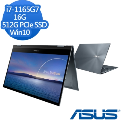 (含微軟365組合) ASUS UX363EA 13.3吋觸控筆電 i7-1165G7/16G/512G PCIe SSD/Win10/ZenBook Flip 13/綠松灰