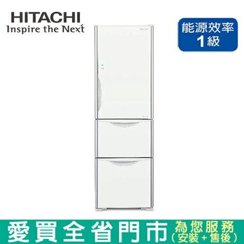 HITACHI日立331L三門變頻冰箱RG36B-GPW含配送+安裝【愛買】