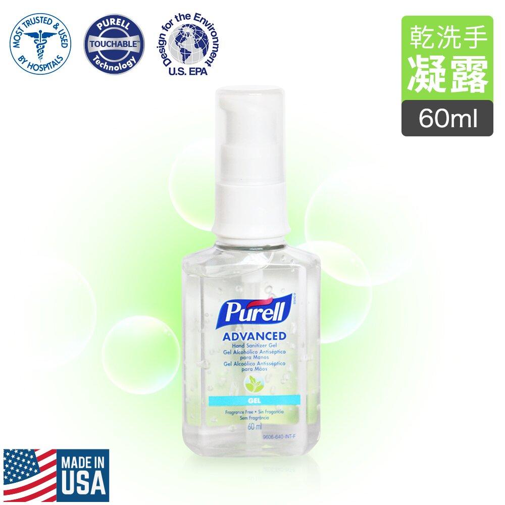 Purell 普瑞來 乾洗手凝露60ml(1入)