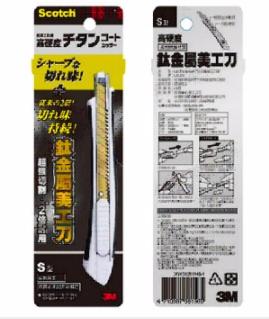 3M Post-i鈦金屬美工刀UC-TS,( S) size