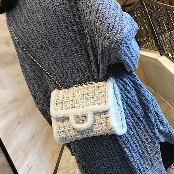 鍊條包 包包女2021秋冬新款潮小方包時尚毛呢斜背包百搭鍊條側背包毛毛包 美物