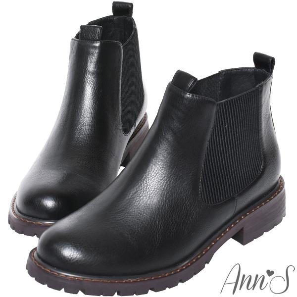 Ann'S倫敦騎士-訂製側鬆緊切爾西短靴