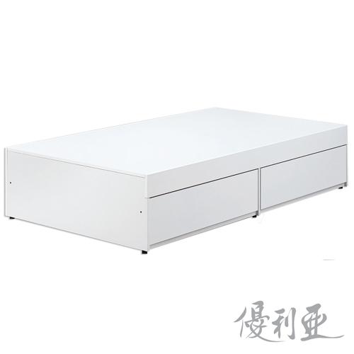 【優利亞-米飛白色】單人3.5尺抽屜床底