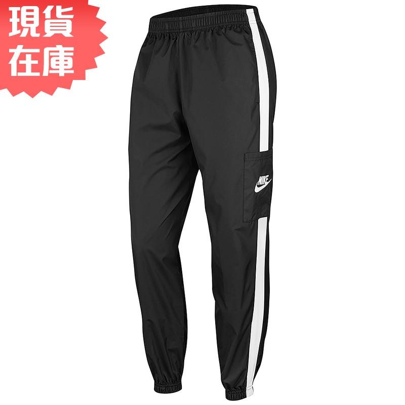 Nike Sportswear 女裝 長褲 風褲 休閒 訓練 梭織 黑【運動世界】CJ7347-010