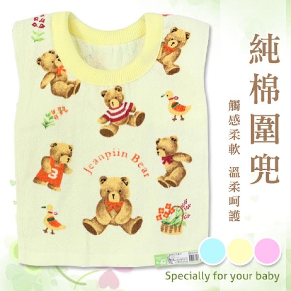 【衣襪酷】純棉圍兜 花籃熊款 台灣製 圍兜兜 口水巾 愛樂象