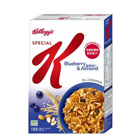 (任選)Kellogg's 家樂氏 Special K香脆麥米片-藍莓杏仁 155gX2