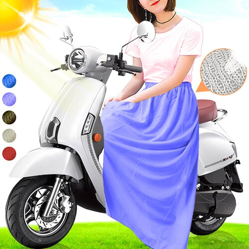 透氣抗UV騎車防曬裙