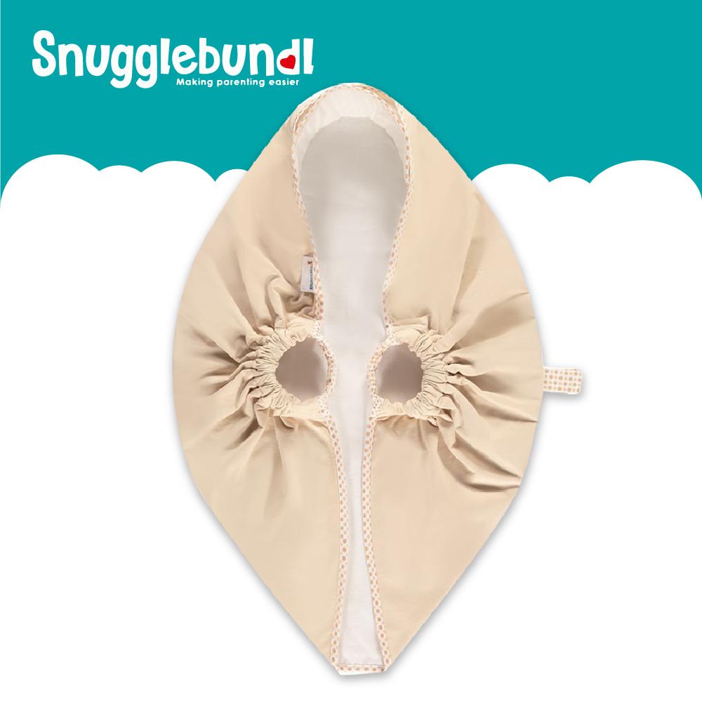 【彌月禮推薦】SnuggleBundl 英國多功能嬰幼兒包巾(杏色)E-55649-00-FF
