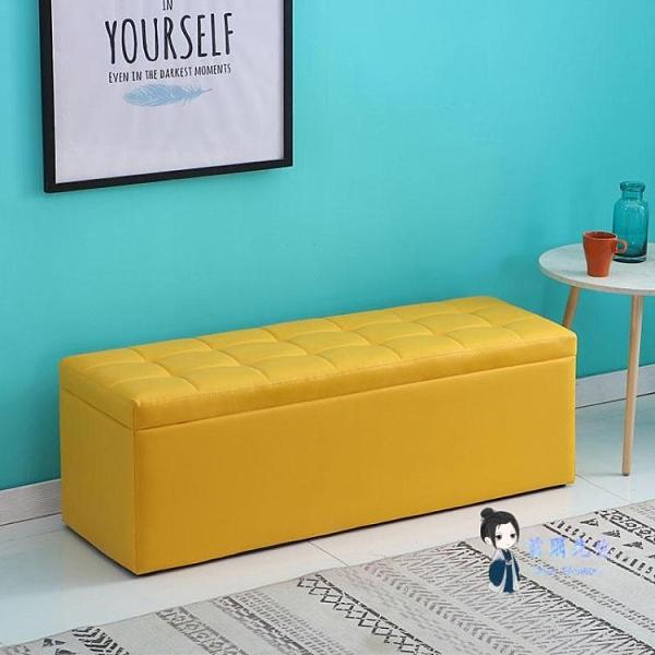 換鞋凳 換鞋凳家用門口鞋櫃服裝店床尾儲物沙發凳子長方形長條收納凳可坐T