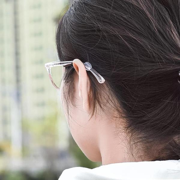 眼鏡防滑套硅膠套固定耳勾托防掉神器眼睛架腿配件卡扣夾耳后掛鉤 霓裳細軟