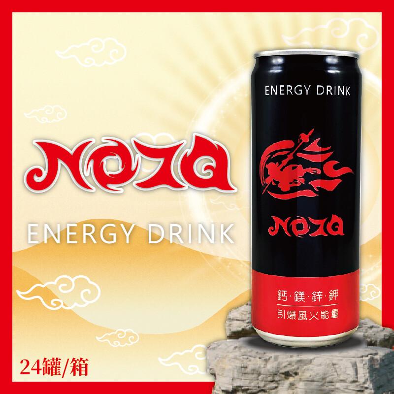 noza 鈣.鎂.鋅.鉀.能量飲料 (24瓶/箱) 限宅配