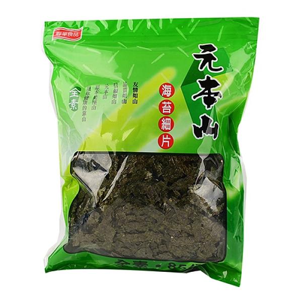 元本山味付海苔細片85g【愛買】