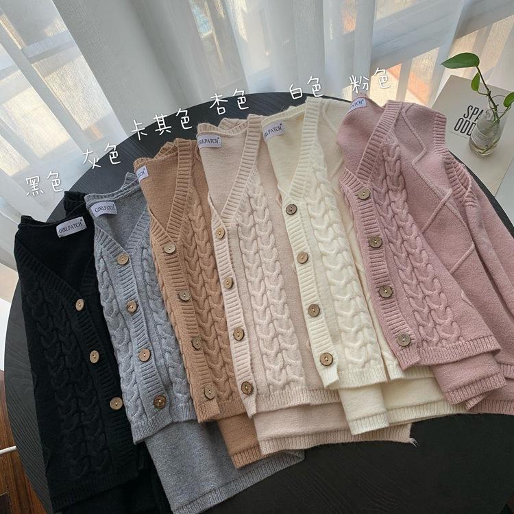 【missy shop】軟嫩溫柔毛衣背心-C822