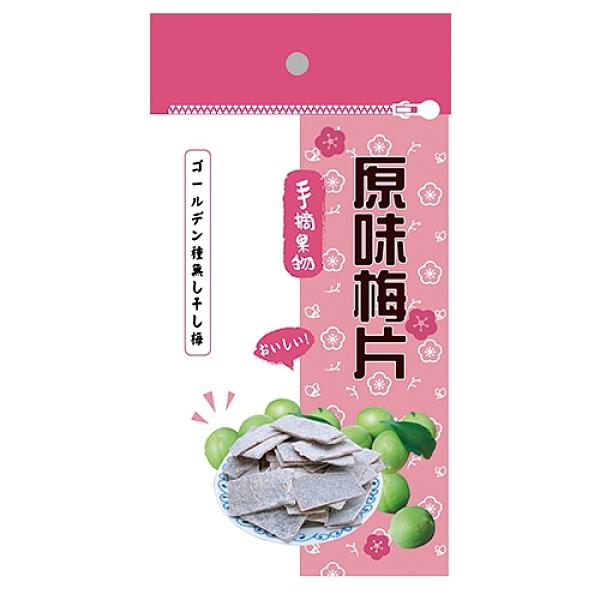 手摘果物-原味梅片 15g【愛買】