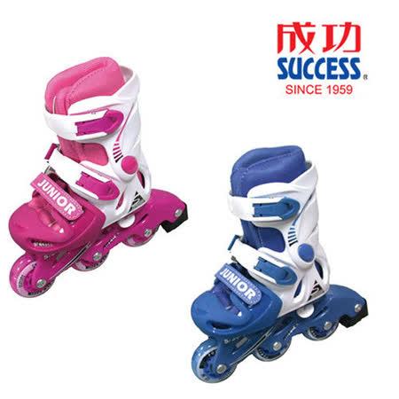 【SUCCESS成功】兒童發光輪伸縮溜冰鞋組S0480