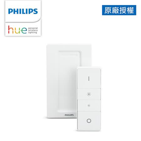 Philips 飛利浦 Hue 智慧照明 調光控制器 (PH015)