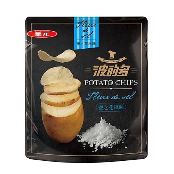 華元波的多洋芋片-鹽之花風味290【愛買】