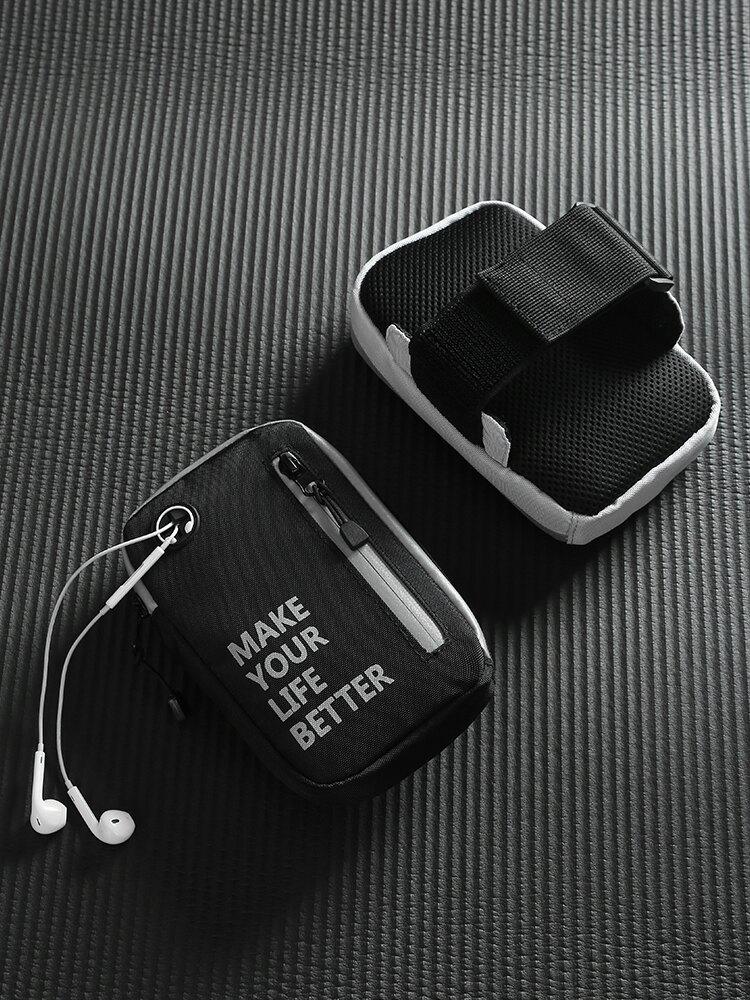 手腕手機包 跑步手機臂包胳膊臂套男手臂帶手腕包女放手機袋通用運動健身裝備【MJ8694】