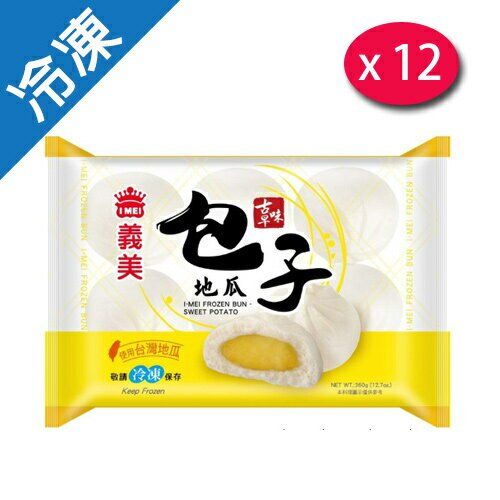 義美古早味包子 - 地瓜360G/包X12【愛買冷凍】