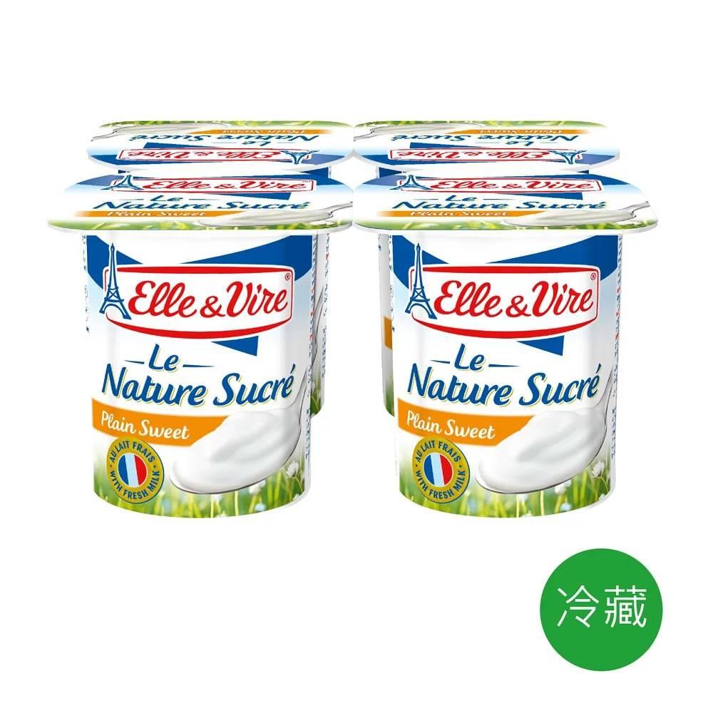[Elle & Vire] 原味優格(125g/杯) 24杯(奶素)