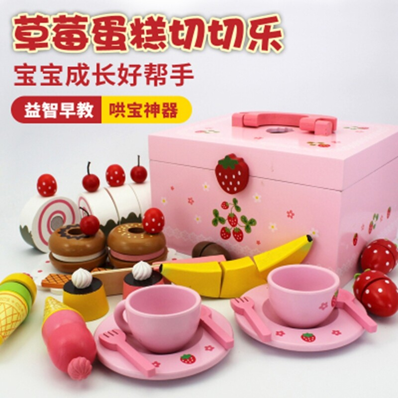 木製草莓下午茶 粉色生日蛋糕捲切切 仿真蛋糕切切 手提下午茶組 兒童木製切切樂 兒童扮家家廚房玩具