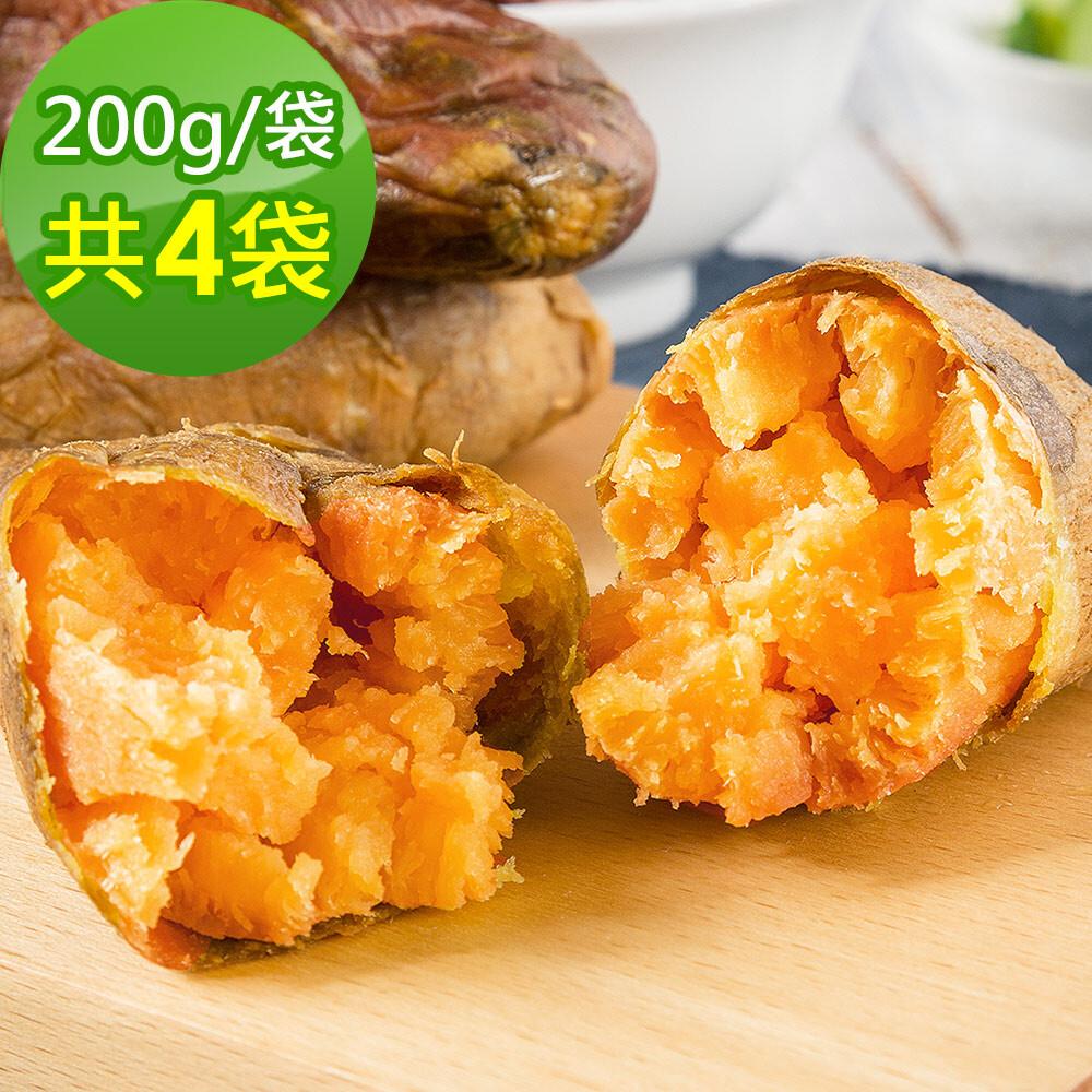 樂活e棧-台農66號暖陽地瓜4袋(200g/袋)