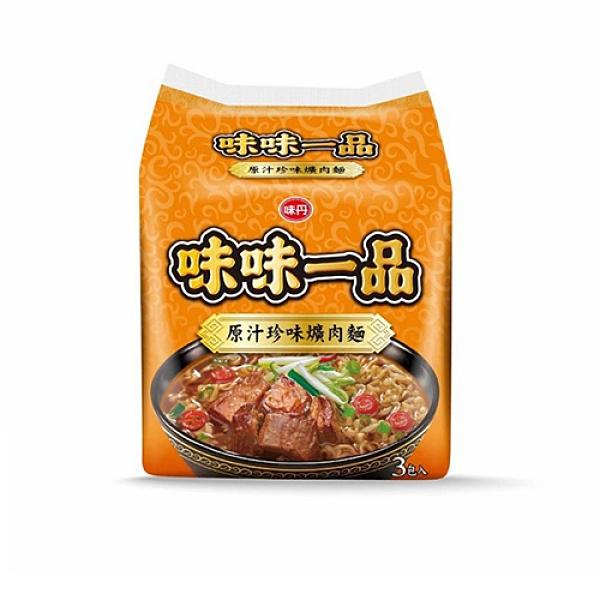 味味一品原汁珍味爌肉袋麵190g x3入【愛買】