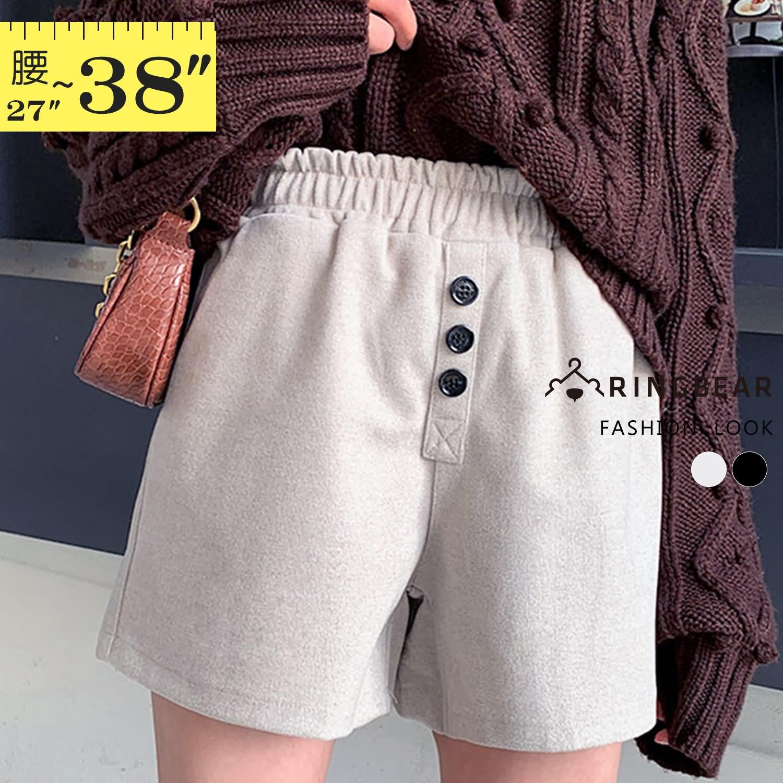 五分褲--質感修身顯長腿寬版鬆緊褲頭撞色鈕扣裝飾毛呢短褲(黑.卡其L-5L)-R253眼圈熊中大尺碼