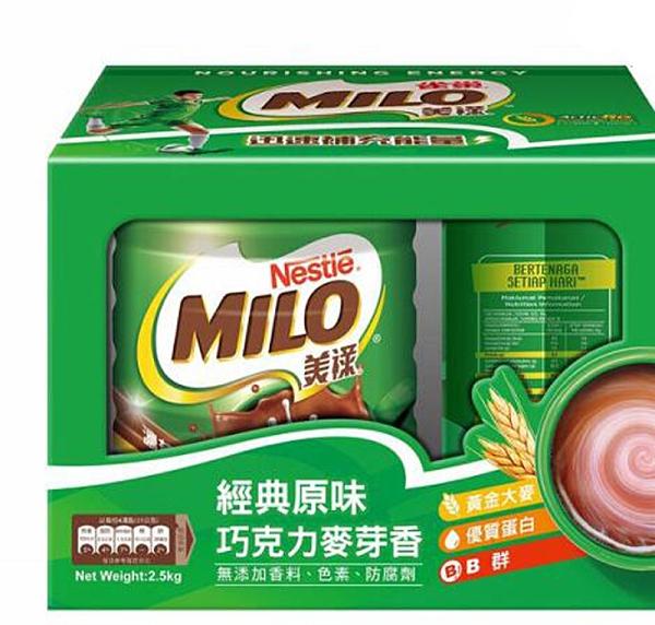 [COSCO代購] W107766 美祿 巧克力麥芽飲品組 1.5公斤 + 1公斤補充包