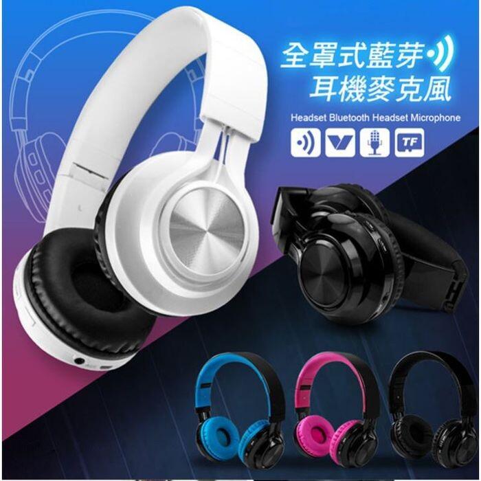 ncc認證-台灣公司貨高音質可折疊全罩式藍芽耳機麥克風-送專用收納袋 歐文購物