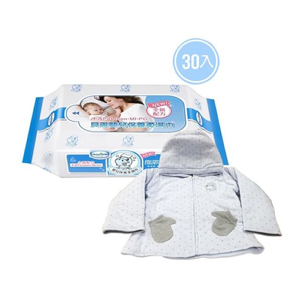 【奇買親子購物網】貝恩Baan NEW嬰兒保養柔濕巾20抽*30入+酷咕鴨KU.KU.點點手套連帽外套100CM