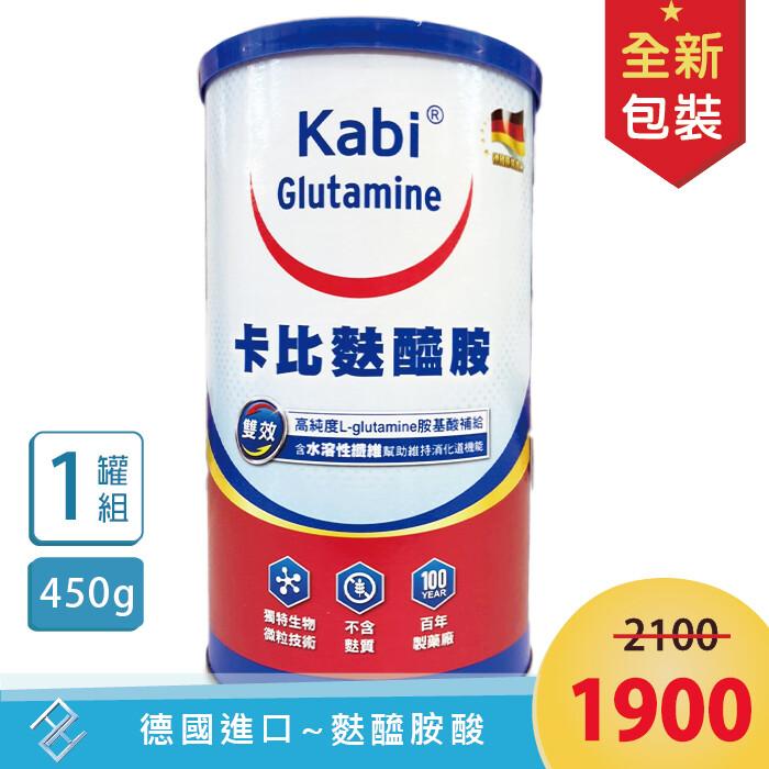 新包裝卡比麩醯胺粉末-原味450g/罐 公司貨