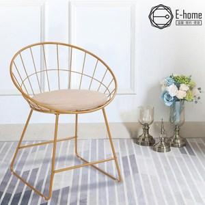E-home Solar日安全鍍金軟墊休閒椅-三色可選白色