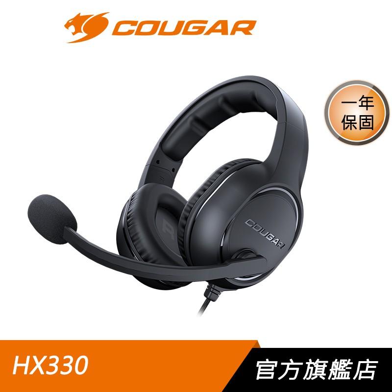 Cougar 美洲獅 HX330 電競耳機 輕量型耳機