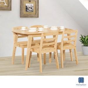 【Hampton 漢汀堡】瑪拉北歐風情餐桌椅組-1桌4椅