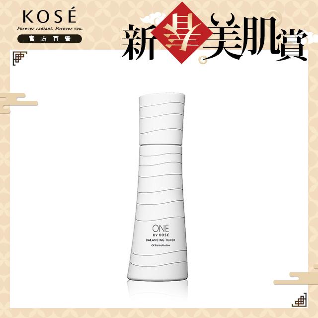 KOSE ONE BY KOSE 擊光控油調理液120ml