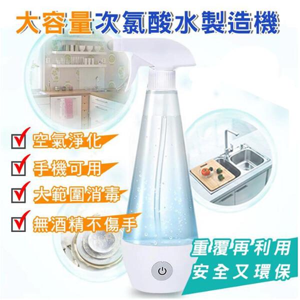 3c精品閣300ml大容量電解消毒水製造機(次氯酸水)防疫必備