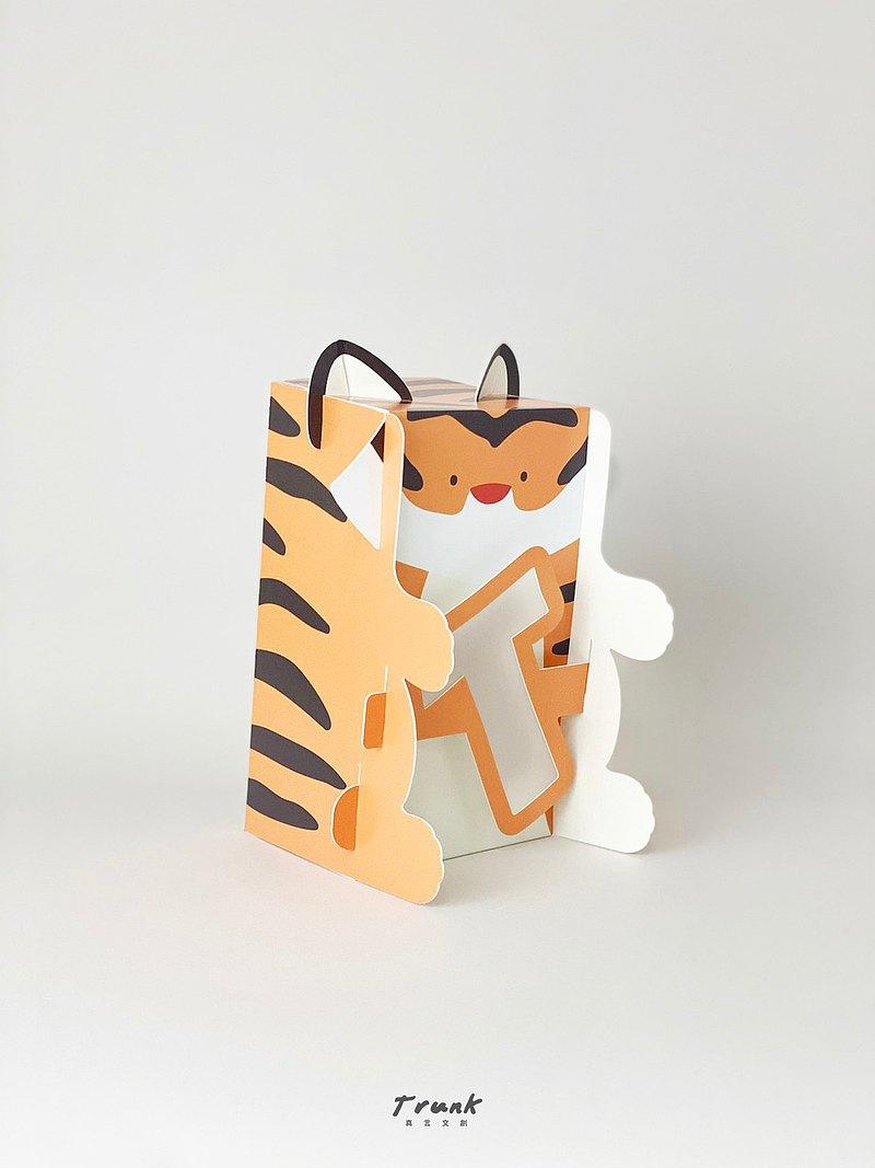 動物造型字母燈-T.tiger老虎/免裁切.燈飾