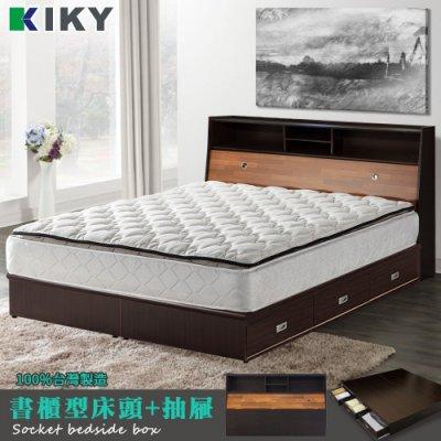 【床組】雙人床架5尺-【宮本】多格床頭加高(床頭箱+六大抽屜床底) 收納櫃 台灣自有品牌 KIKY