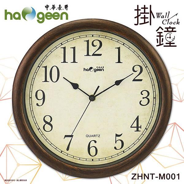 中華豪井 11吋靜音掃描掛鐘 ZHNT-M001