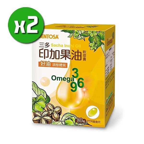 【南紡購物中心】【三多生技】印加果油膠囊x2盒(80粒/盒)