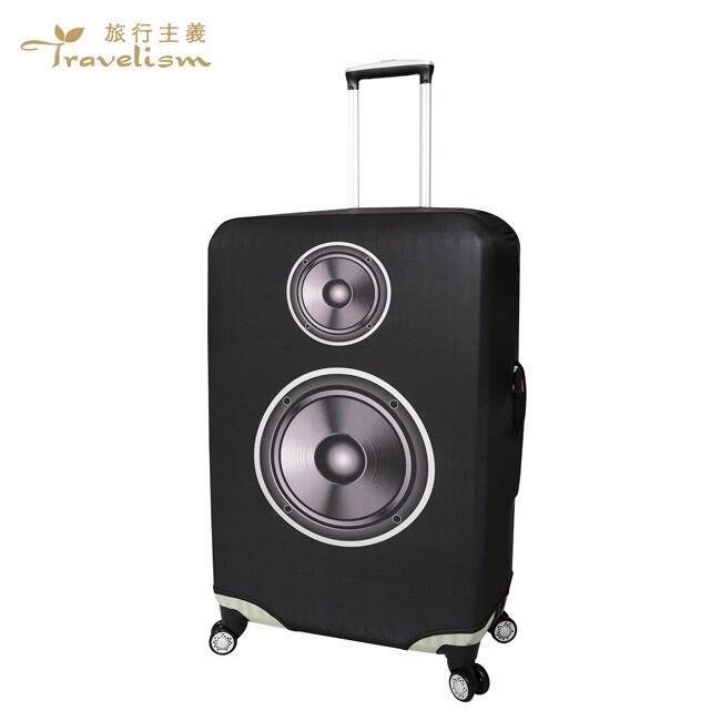 箱衣味[travelism-個性系列]  lcs005音響 s號 行李箱套旅行箱登機箱防塵套創意
