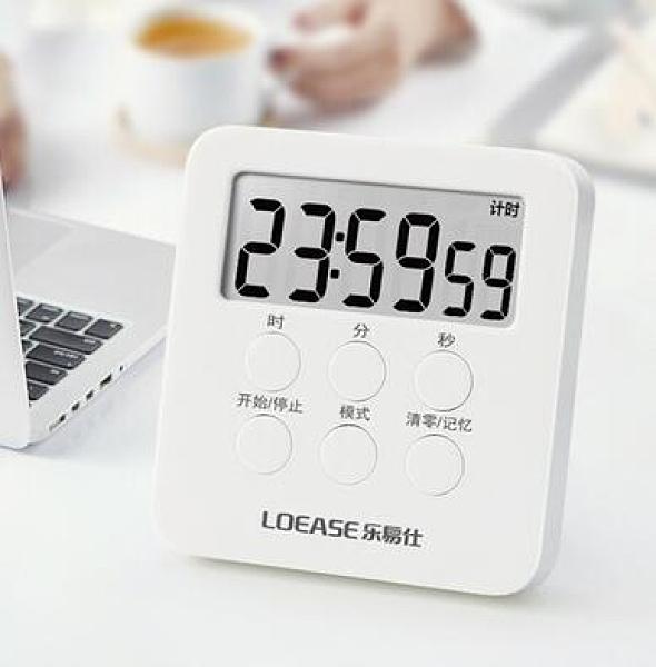 計時器 學生時間效率管理器做題考研計時器簡約ins電子靜音定時器提醒器【快速出貨八折搶購】