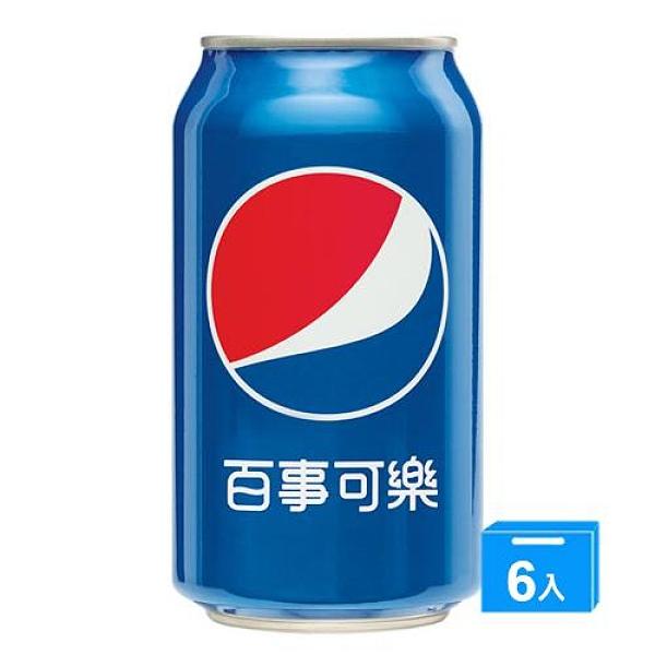 百事可樂330ml*6入【愛買】
